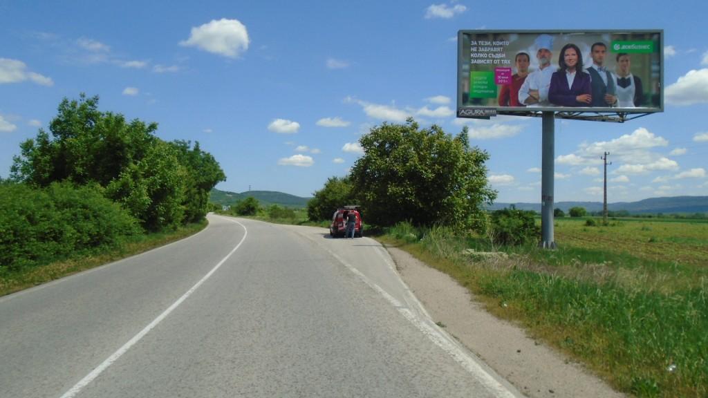 A-VT.D2a (2)