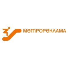 Зарина Генчева - Управител